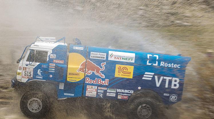 Dakar Rallisi'nden en iyi 10 foto