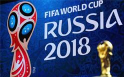 Dünya Kupası'nın en genç takımı hangisi?