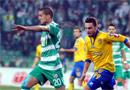 Bursaspor MKE Ankaragücü golleri