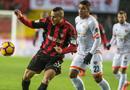 Gaziantepspor Adanaspor maç özeti