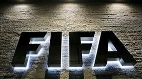FIFA'dan tartışılacak karar