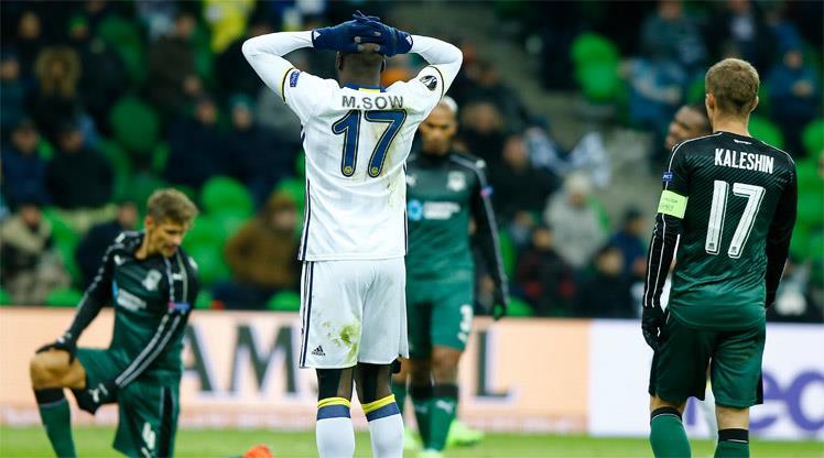 Fenerbahçe Turu Kadıköye Bıraktı: Krasnodar 1-0 Fenerbahçe 67