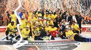 Fenerbahçeliler buraya! Tarihi şampiyonluk işte böyle geldi! (BELGESEL 2. BÖLÜM)
