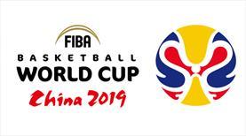 FIBA Dünya Kupası'nda kura heyecanı!