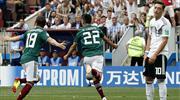 Dünya Kupası'nda ilk büyük sürpriz! Son şampiyon çarpıldı!