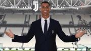 Ronaldo'dan taraftarlara mesaj var