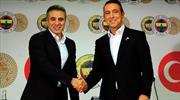 Ali Koç bombayı patlatıyor! İşte Fenerbahçe'nin yeni golcüsü