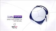 İşte Spor Toto Süper Lig'deki en güzel 100 gol
