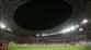 Süper Lig'de statlar yeni sezona hazır