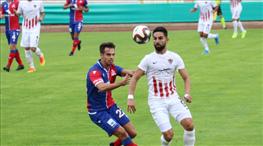 Hatayspor - Altınordu: 1-0 (ÖZET)