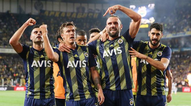 İşte Fenerbahçe - MKE Ankaragücü maçının özeti