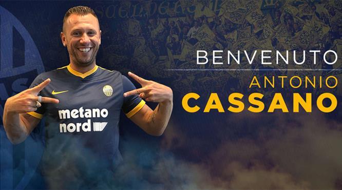 İşte Cassano'nun yeni adresi