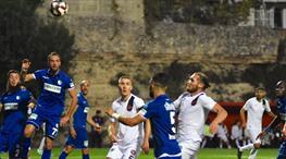 F. Karagümrük: 0 - BB Erzurumspor: 1 (ÖZET)