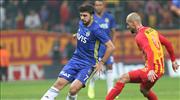 İM Kayserispor - Fenerbahçe: 1-0 (ÖZET)