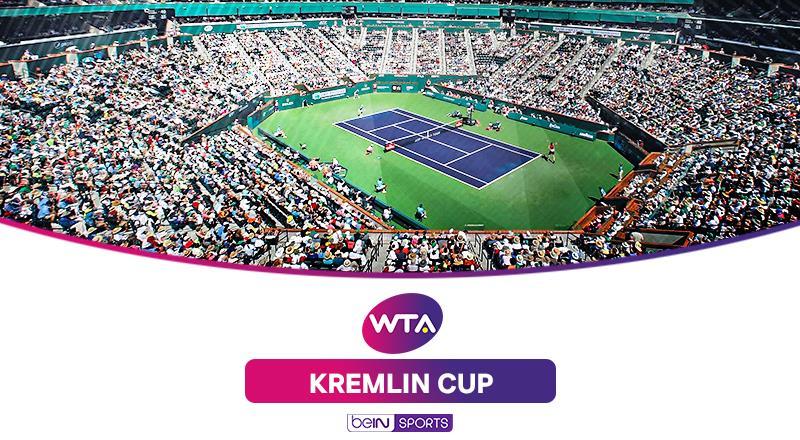 Tenisin yeni durağı Rusya